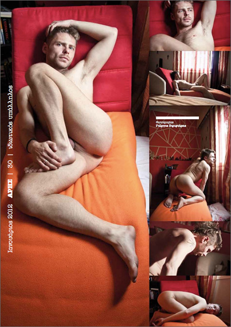 FAGAZINE #04  January boy 2012  Aris 30y   self employed