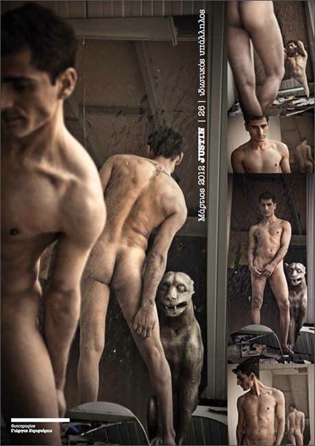 FAGAZINE #06  March boy 2012  Justin 26y  self employed