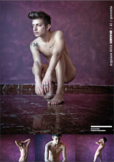 FAGAZINE #07  April boy 2012  Petros 21y  student