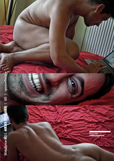 FAGAZINE #02 November boy 2011