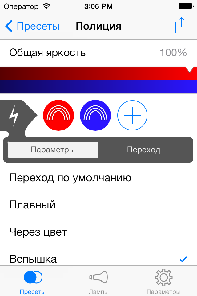 iOS Simulator Screen shot Mar 4, 2014, 3.06.13 PM.png