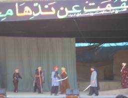 Het toneelstuk