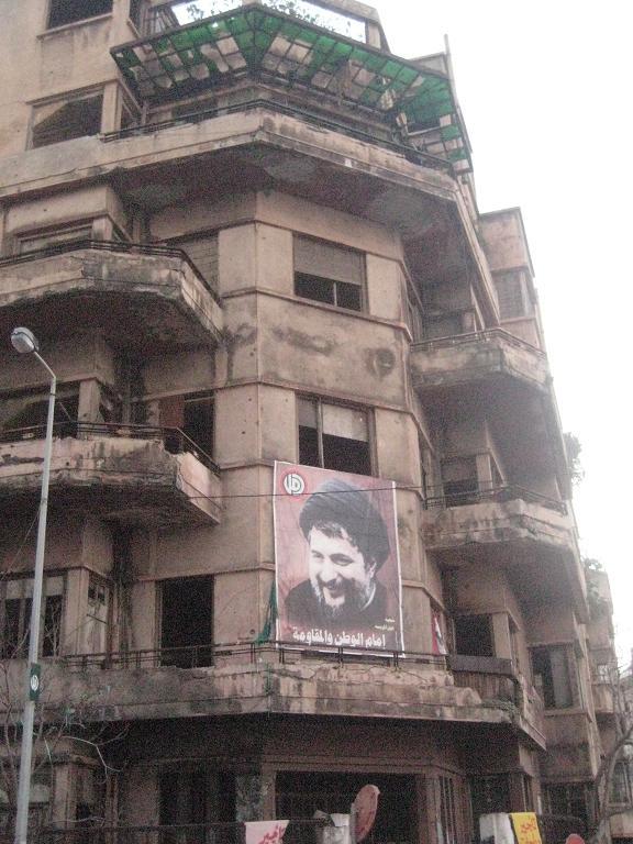 Building WITH Imam Sadr