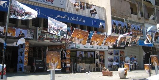elections-hariri-tariq-jdide