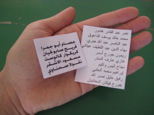 libanees-stembiljet