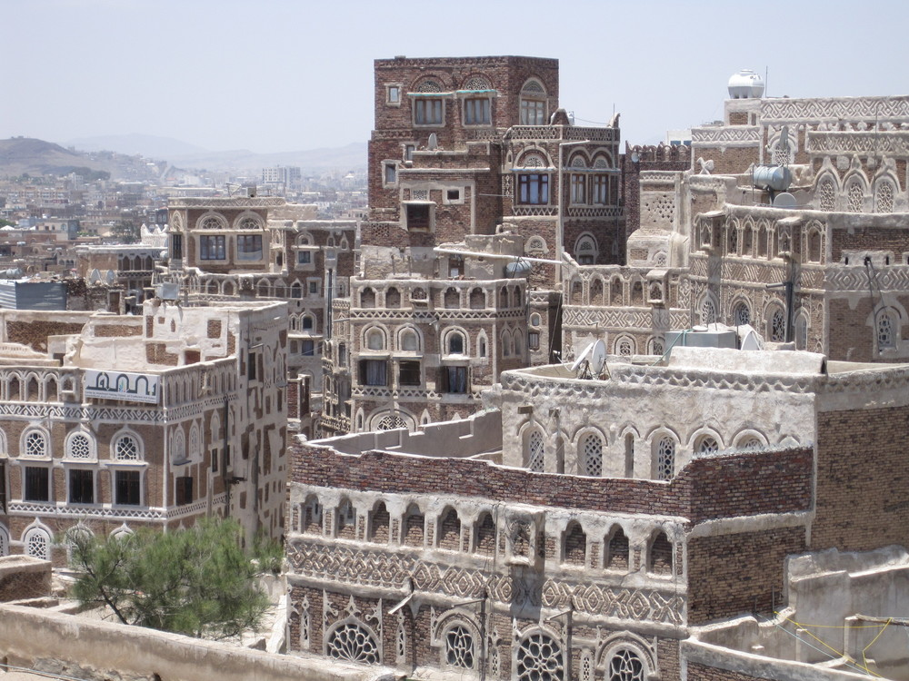 The Old City of Sana'a, seen from our roof.