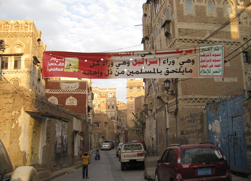 Houthi banner in the Old City of Sana'a.  (Click for bigger!)