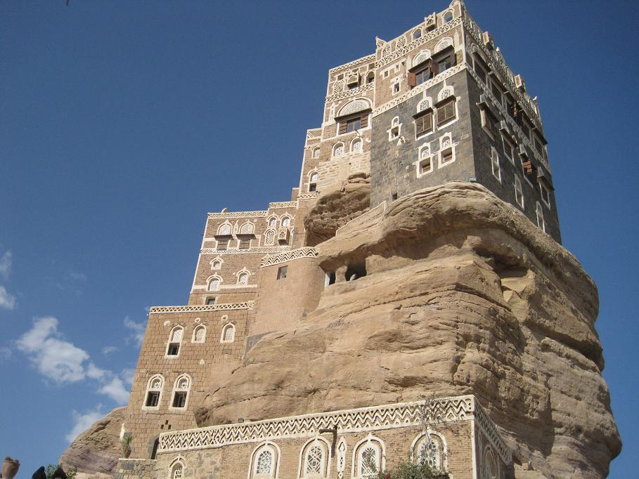 Dar al Hajjar, or 'house of the rock'.  (Click for bigger.)