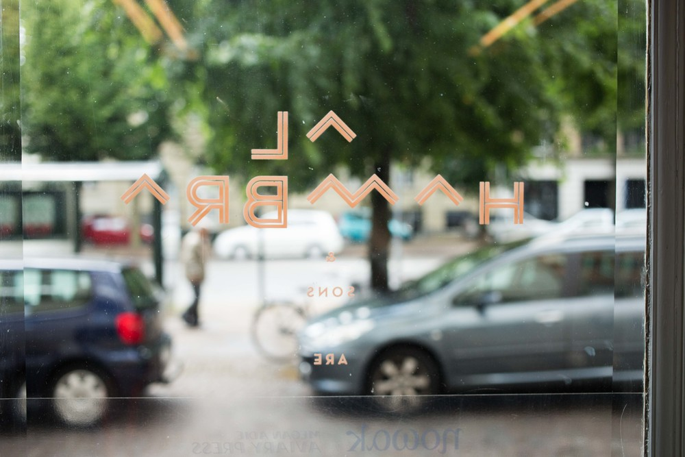 sRBG_Alhambra_edited_248.JPG