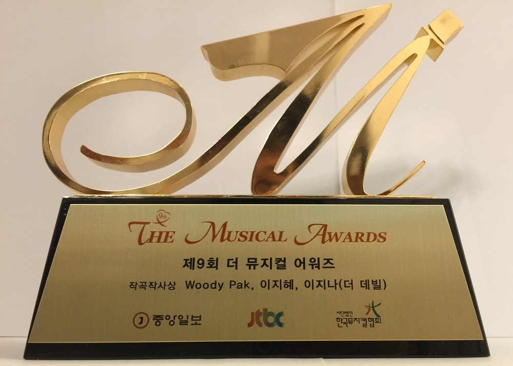 The Musical Awards_2015.jpg