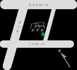 極簡版_map_木平台_20171004.png