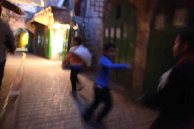 West Bank Kids