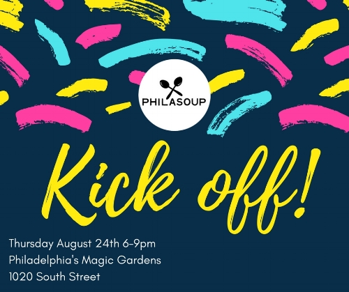 Thursday August 24th, 2017 6-9pmHelp us kick-off the 2017-18 school year in style at Philadelphia's Magic Gardens. We will have fun raffle prizes, a stellar silent auction, delicious food and drinks, and so much more! See you there!Grab tickets today! -