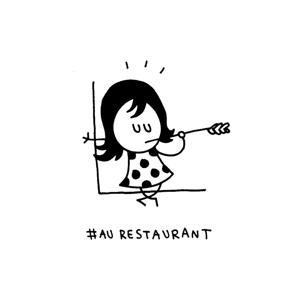 12-au restaurant.jpg