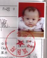Dang_jun_shuang-14.jpg