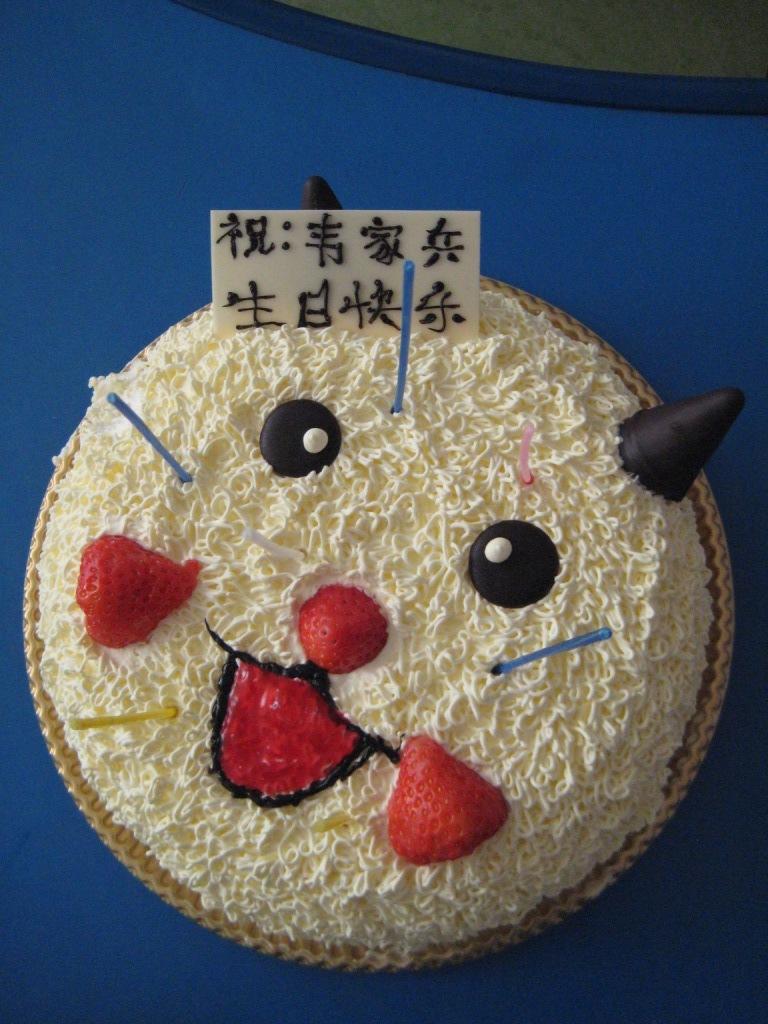 Wei Jia Bing-Parker.1-6-12-1 7th birthday 2.JPG