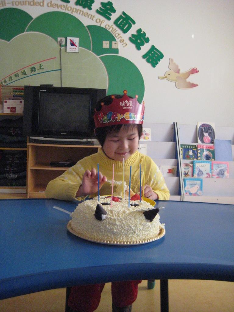 Wei Jia Bing-Parker.1-6-12-3 - 7th birthday 1.JPG