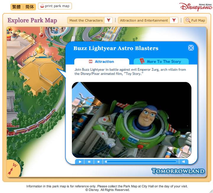 Hong Kong Disneyland Interactive Park Map Alli Mills