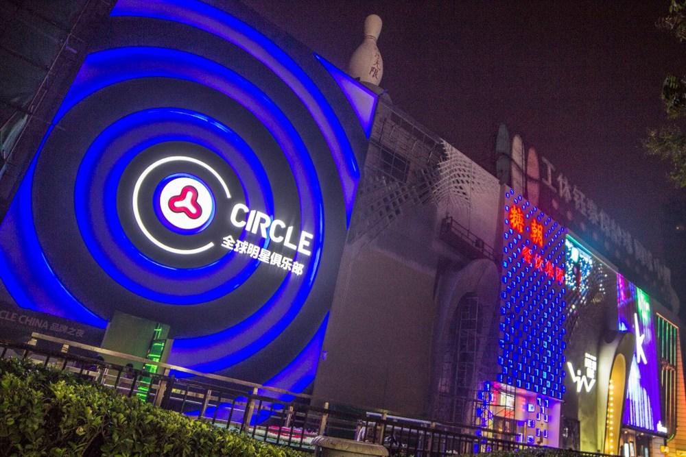 Zoom Boxx _Circle.jpg