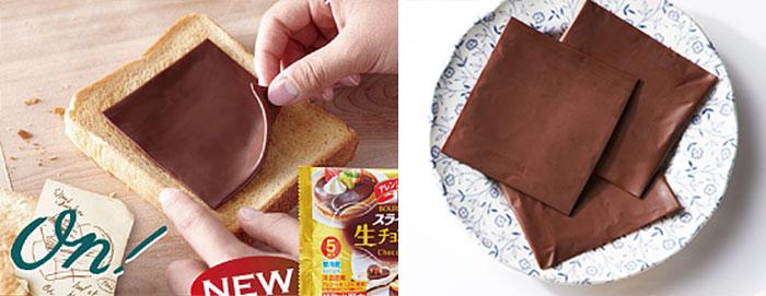 chocolate-em-fatias-para-sanduiche.jpg