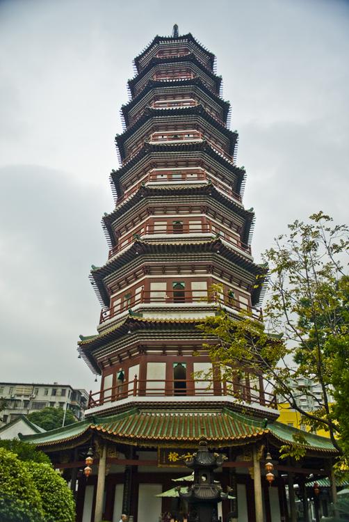 China041.jpg