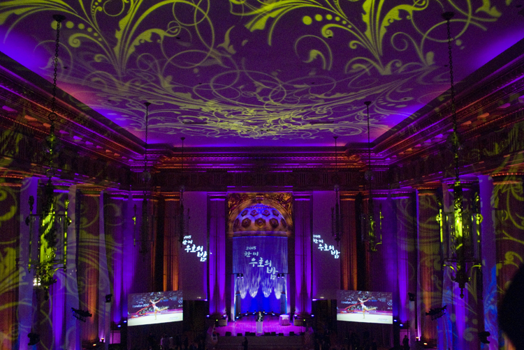 Mellon Auditorium Event