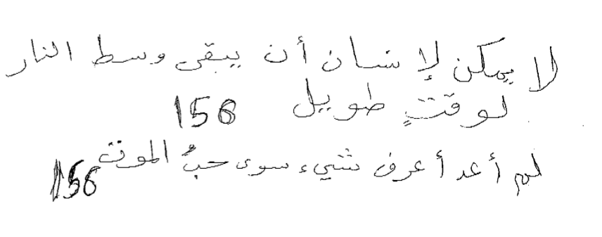 abdul latif 3.png