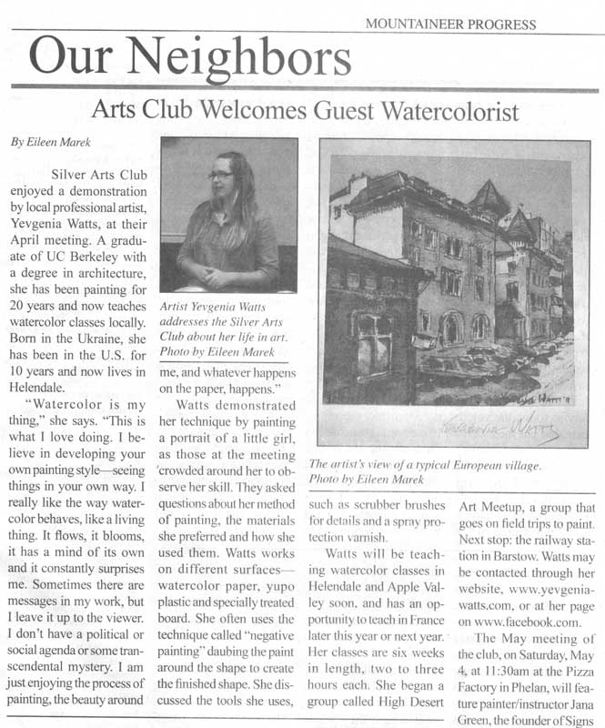 newspaper article about Yevgenia Watts