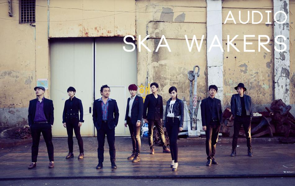 Ska Wakers