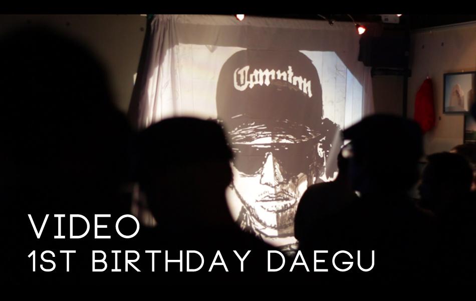 Video: 1st Birthday Daegu