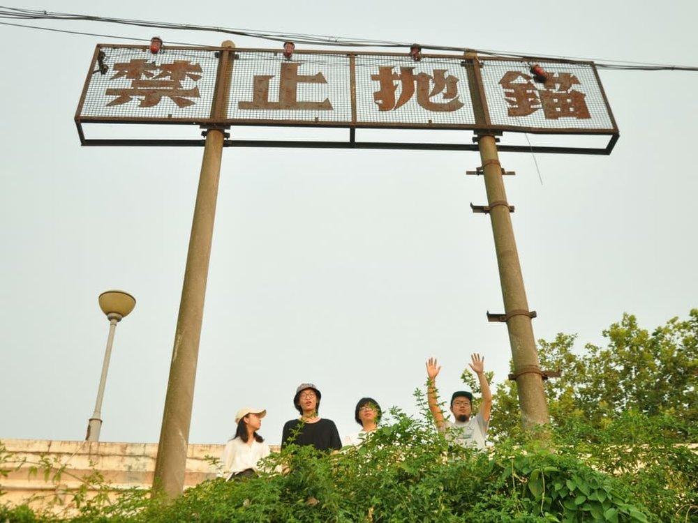 Chinese Football.jpg