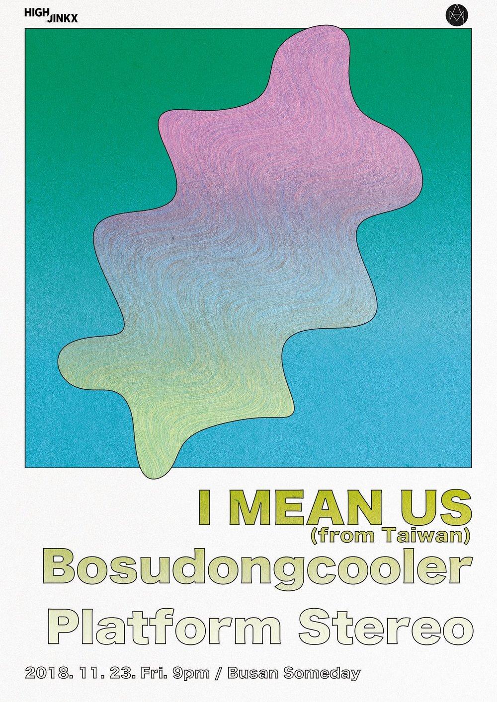 IMU Poster