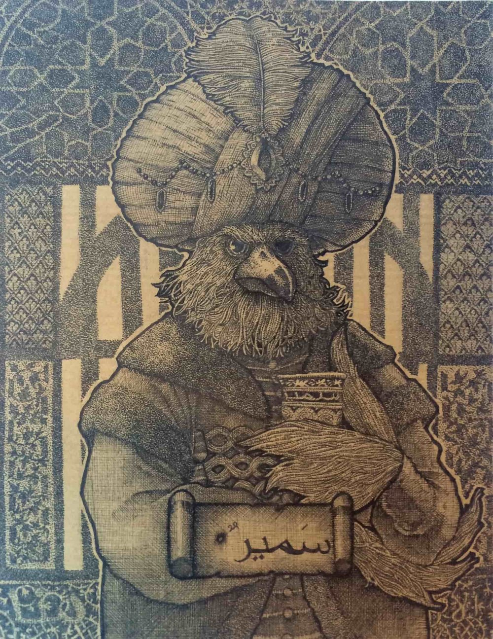 Emperor of Shamir.jpg