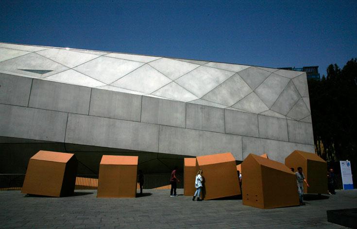 Museum12.jpg