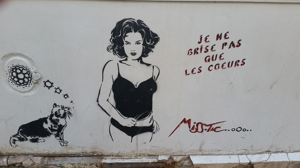 2016_Aug_ParisStreets_327.jpg