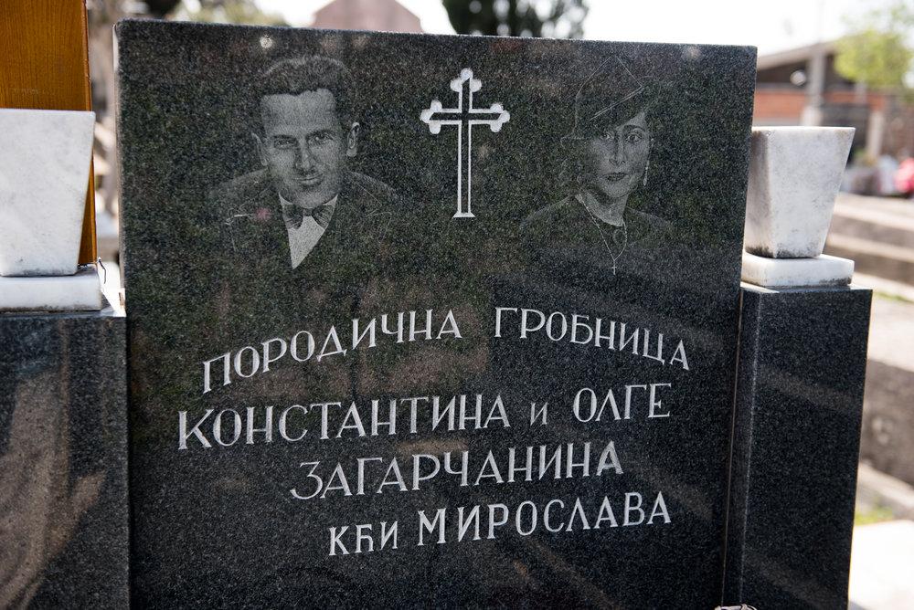 046_2017_0403_Bar_Montenegro_Cemetery_0002.jpg