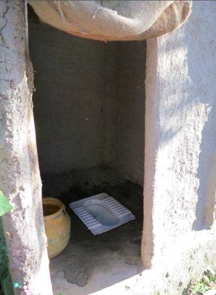 Best latrine interior.