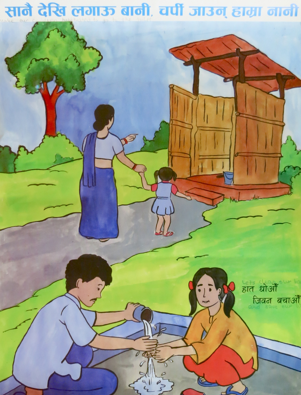 Teach Children Good Habits Nepali people are family oriented and working together with children is a very important in Nepali culture. As children get older, getting married is an important part of being accepted by the community. These posters are drawn by community members and represent their values and beliefs.    Make a habit for children to go to the  latrine from a young age. By 2015, people living in Morang District will be ODF with a  latrine.