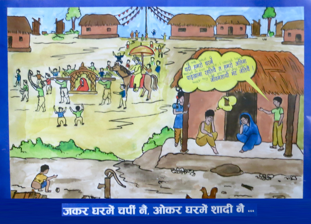 Integrating Culture Nepali people are family oriented and working together with children is a very important in Nepali culture. As children get older, getting married is an important part of being accepted by the community. These posters are drawn by community members and represent their values and beliefs.    Caption: If we had a  latrine, I could have met my life partner by now! A son or daughter in-law will not live in a home that doesn't have a  latrine.