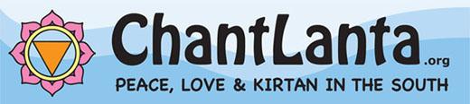 chantlanta (1).jpg