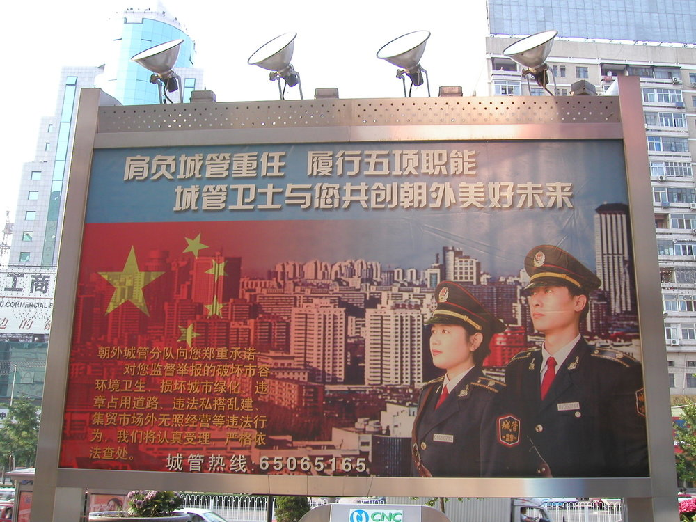 mark_benecke_china - 158.jpg