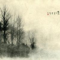 Liu-Bannong.jpg