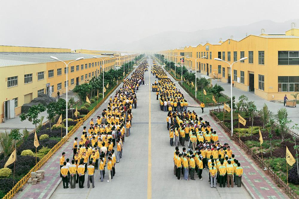 Manufacturing #18, Cankun Factory, Zhangzhou, Fujian Province, 2005