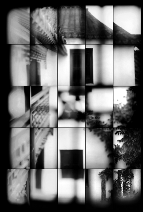 Rockery, 2000, Variable sizes, Edition of 10, Inkjet print on Fine Art Paper