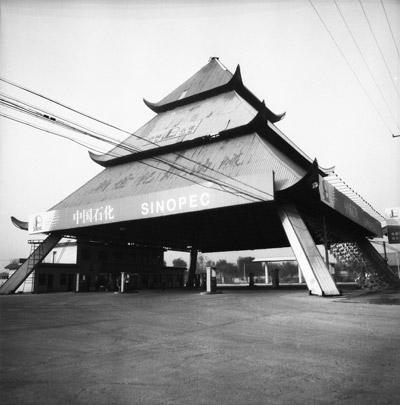 Shandong, 2005, variable sizes, Gelatine silver print on Fiber Paper