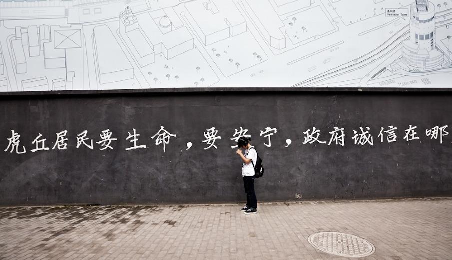 jkrasner_Shanghai_China-9901_905_905.jpg