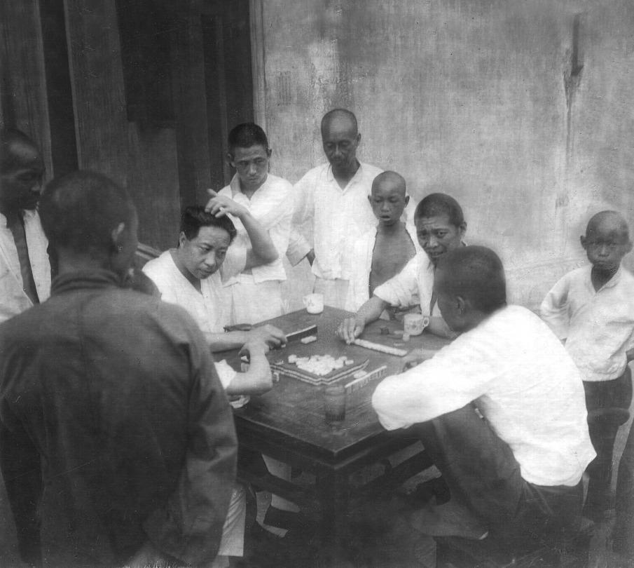 Playong Mahjong