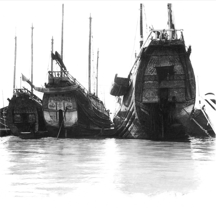 Junks on the Huang-Pu river, Shanghai, 1930