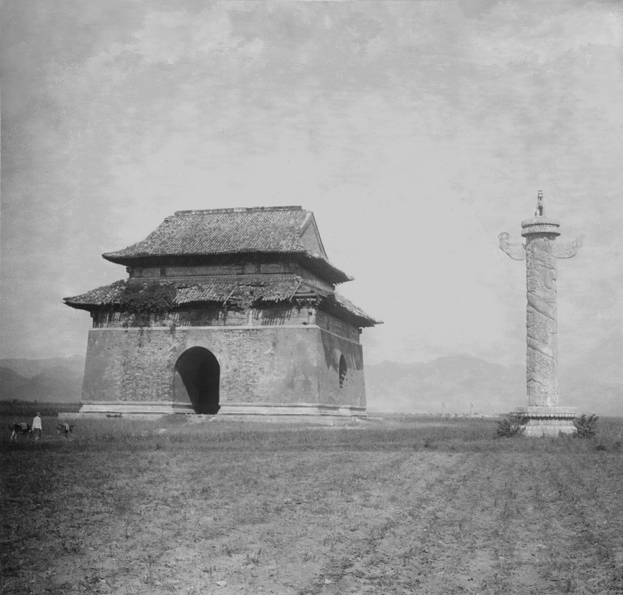 The Stele pavilion, Beijing, 1929