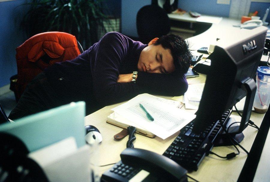 Office_dreamer_905.jpg